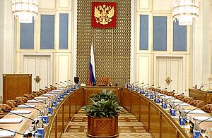 Правительство Владимира Путина: новые лица