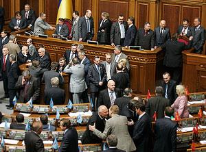 """Тимошенко: """"Начинаю действовать жестко"""""""