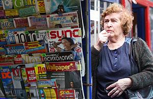 Российские СМИ отказались от акции протеста