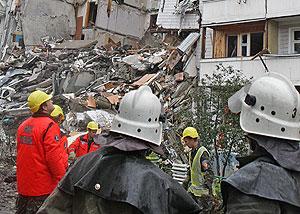 Взрыв в центре Екатеринбурга