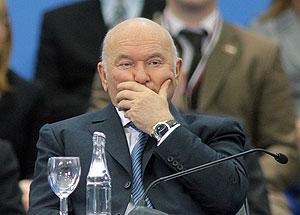 Россия принимает ответные меры
