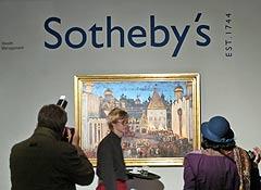 Sotheby's: в русском стиле и для русских