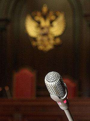 Конституционный суд в деле