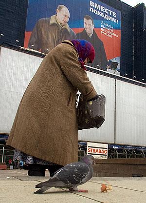 Голос за Медведева обошелся в 70 копеек
