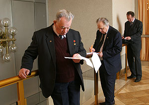 Губернатор и полярник стали академиками