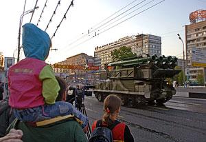 Перекрытая Москва: пробки и остановленные пешеходы. Фото