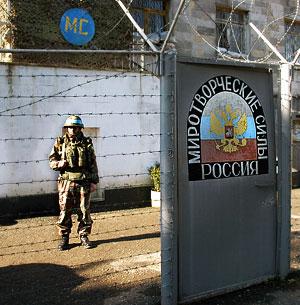 Россия готова еще раз увеличить число миротворцев