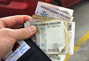 МВФ призывает к укреплению рубля