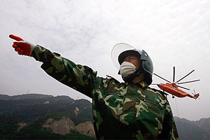 В Китае пропал спасательный вертолет