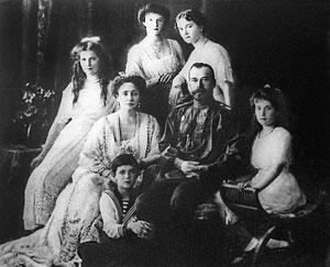 Прокуратура признала детей Николая II