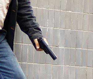Застрелен чиновник одной из префектур Москвы
