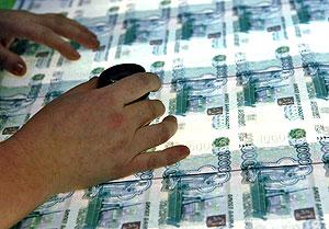 Война в Осетии опускает рубль