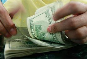 Курс доллара в банках братска