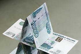 Всероссийская очередь за деньгами