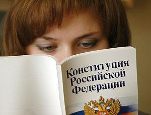 """Поправки Медведева"" опубликуют"