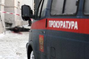 В центре Москвы застрелен адвокат семьи Кунгаевых