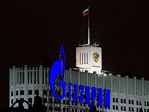 """Газпром выбили из """"большой тройки"""""""
