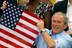 Бушу предложили работу