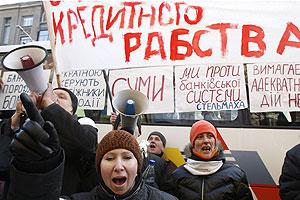 МВФ в ближайшее время может продолжить диалог о кредите для Украины