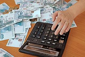 Минфин и ФНС не могут посчитать налоги