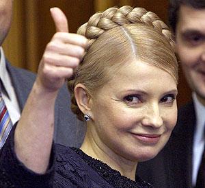 Президентский спурт Тимошенко