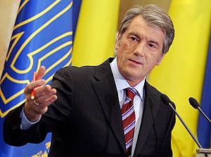 Выбор Ющенко