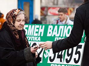 Россия заплатит кризису