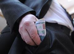 На чиновниках сэкономят 40 миллиардов