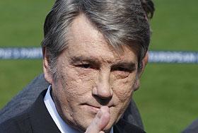 Ющенко готов