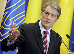 Девять месяцев для Ющенко
