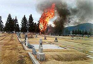 Самолетом на кладбище