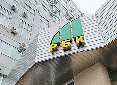 Прохоров готов купить РБК по дешевке