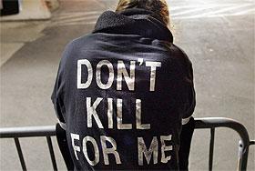 Справляться со смертной казнью
