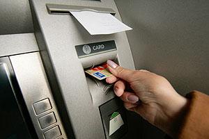 Зараза для банкоматов