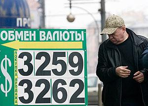 Доллару приказано стоить 32-33 рубля