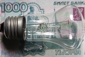 Энергетики и власти запутали москвичей