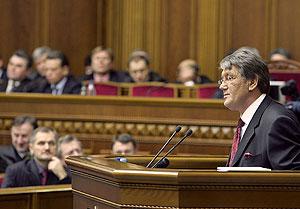 Парламентские сюрпризы Ющенко