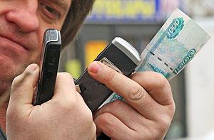 День мобильного дурака