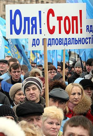 Киев: весеннее наступление оппозиции