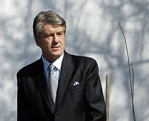 """Ющенко заговорил о """"перезагрузке"""""""