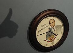 """""""Инновация-2008"""": награды и их обладатели"""