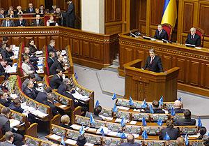 Ющенко все равно, когда уходить?