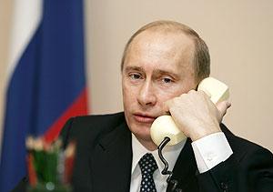 Пока только по телефону