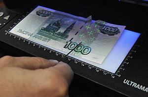 Фальшивый рубль популярней всех валют