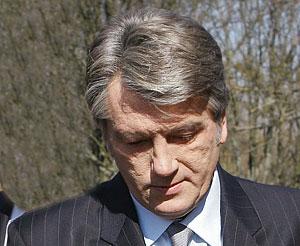 Во всем виноват Ющенко?
