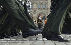Многомиллионный парад