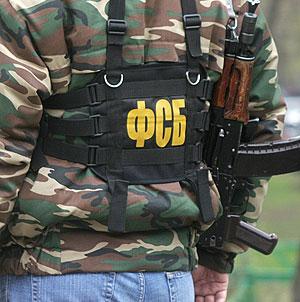 Грузинский шпион с украинским паспортом