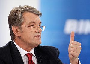 Заветы Ющенко