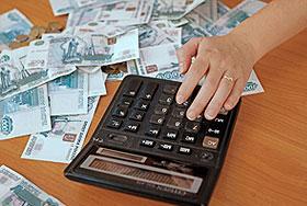Рубль обесценится на 15%