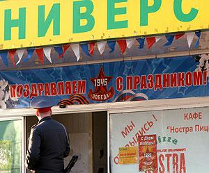 Москва заплатит за преступление Евсюкова